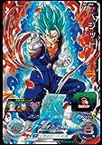 スーパードラゴンボールヒーローズ SH1-SEC2 ベジット 青髪 UR 星4 シングルカード SDBH シークレット