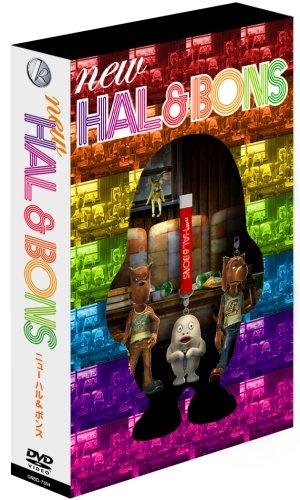 NEW HAL&BONS ニューハル&ボンス 脱力ボックス (初回限定生産) [DVD]