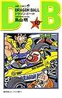 ドラゴンボール 第18巻 1989-07発売
