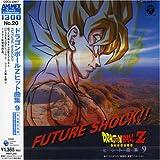 �ɥ饴��ܡ���Z �ҥåȶʽ�9-FUTURE SHOCK!!-
