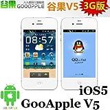 GooApple V5 iOS5/W-CDMA(3G) Black