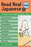 Read Real Japanese Essays: Contemporary Writings by Popular Authors 1 free CD included