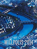 BUMP OF CHICKEN「WILLPOLIS 2014」|BUMP OF CHICKEN