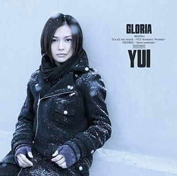 GLORIA(初回生産限定盤)(DVD付)
