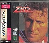 ISTO E ZICO ジーコの考えるサッカー