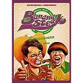 バナナステーキ DVD-BOX 3