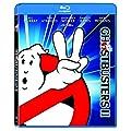 Ghostbusters II 4K-Mastered (Bilingual) [Blu-ray + UltraViolet]