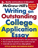 img - for McGraw-Hill's Writing an Outstanding College Application Essay book / textbook / text book