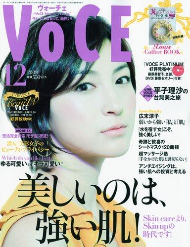 VoCE (ヴォーチェ) 2009年 12月号 [雑誌]