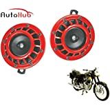 Auto Hub Red Grill Bike Horn For Royal Enfield Bullet 350 - Set Of Two (Red)