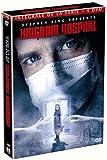 Kingdom Hospital - L