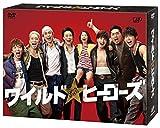 【早期購入特典あり】ワイルド・ヒーローズ DVD-BOX(特製クリアファイル付)