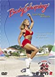 Body Shaping: Total Fitness Workout [DVD] [Import]