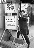 EUREKA A Man Vanishes [DVD]