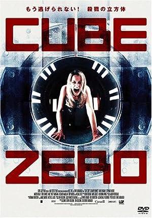 CUBE ZERO(スマイルBEST) [DVD]