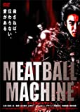MEATBALL MACHINE-~[g{[}V- [DVD]