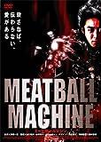 MEATBALL MACHINE-�ߡ��ȥܡ���ޥ���- [DVD]