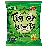 Walkers Tiger Nuts - Salt & Vinegar (130g) 歩行タイガーナッツ - 塩と酢( 130グラム)