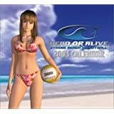 Dead or Alive Xtreme Beach Volleyball Calendar: Prima's Official Strategy GuidePrima Games�ɂ��