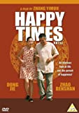 Happy Times packshot
