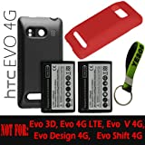 HTC Evo 4G 3500mAh Extended Battery (2Pcs)+ Battery Cover (1Pcs)+ Extended Red Silicone Case (Design - 1Pcs)+ Exclusive Black And Green Color Key Chain (1Pcs)