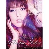 日笠陽子「Glamorous Live」 [DVD]