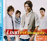 ギラギラRomantic♪Lead