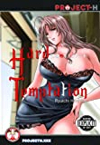 Hard Temptation (Hentai Manga)