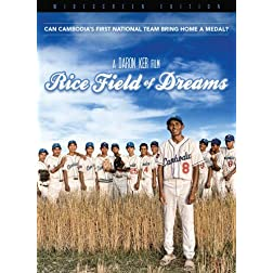 Rice Field of Dreams (2013)