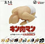 ガチャガチャ キン肉マン 土下座ストラップ 超人オリンピック編 全10種セット