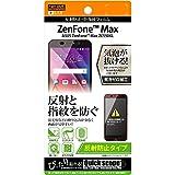 レイ・アウト ASUS ZenFone Max ZC550KL 反射防止・防指紋フィルム  RT-AZMF/B1