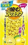 噛むブレスケア 100粒パウチ レモンミント 100粒