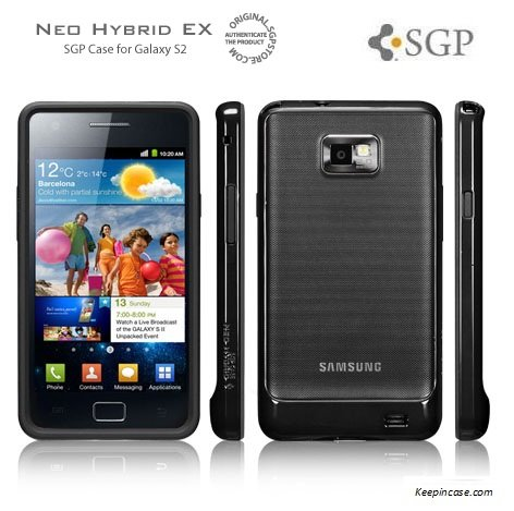 Johns Car, Bike and Gadget Blog: Samsung Galaxy S2 i9100 2000mAh
