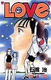 LOVe(1) 少年サンデーコミックス