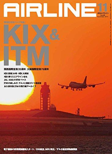 AIRLINE (エアライン) 2014年11月号