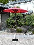 野点傘・野立傘・朱傘 3.5尺