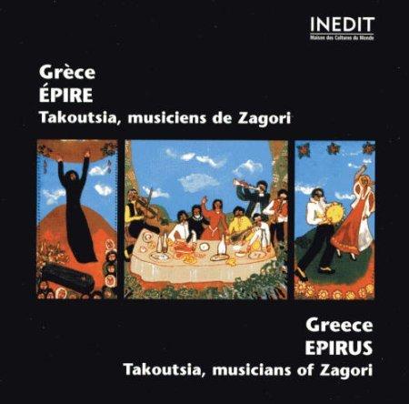 greeceepirus-musicians-of-zagori