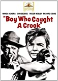Boy Who Caught a Crook [DVD] [1961] [Region 1] [US Import] [NTSC]