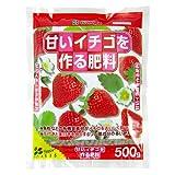 花ごころ 甘いイチゴをつくる肥料 500g