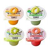 マルハニチロ ゼリーdeゼロ 4種類の味 各6個 全部で24個