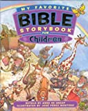 img - for My Favorite Bible Storybook for Children book / textbook / text book