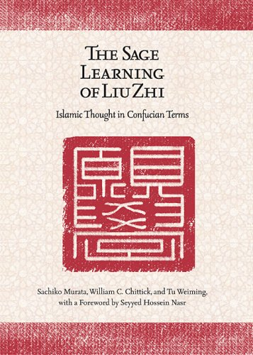 The Sage Learning of Liu Zhi: Islamic Thought in Confucian Terms (Harvard-Yenching Institute Monograph)