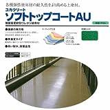 ユカクリート ソフトトップコートAU 指定色(淡彩) 16kgセット 大同塗料