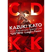 "KAZUKI KATO 10th Anniversary Special Live""GIG""2016 ~Laugh & Peace~「COUNT DOWN KK」 [DVD]"