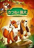 きつねと猟犬のアニメ画像