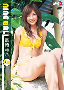 長崎莉奈 NINE BALL [DVD]