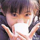 fragile~Aki Maeda first vision~ [DVD]