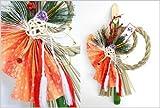 青竹と扇 お正月用飾り 竹飾り日の出