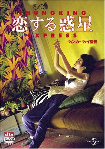 ������� [DVD]