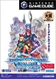 Phantasy Star Online Episode I & II [Japan Import] [GameCube]